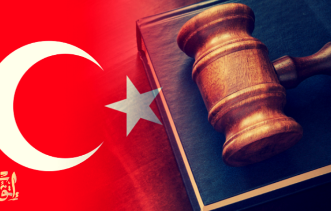 السجل التجاري في تركيا
