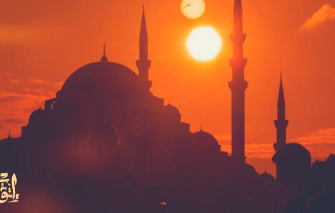تأسيس شركة في اسطنبول